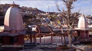 लक्ष्मी-नारायण मन्दिर, बौराड़ी, नई टिहरी टिहरी गढ़वाल