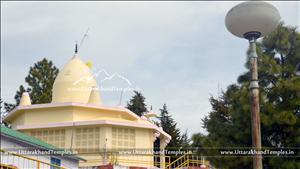 पंचदेव मन्दिर, चवालखेत, नई टिहरी टिहरी गढ़वाल